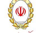 برگزاری دومین نشست بررسی تخصصی طرح اصلاح نظام بانکداری به میزبانی بانک ملی ایران