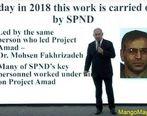 صحبت های نتانیاهو درباره محسن فخری زاده + جزئیات