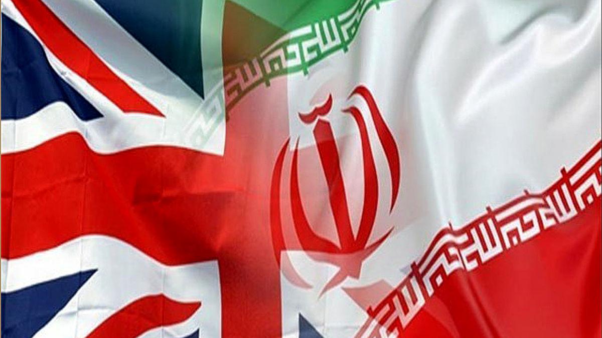 انگلیس برای اولین بار اذعان کرد به ایران بدهکار است