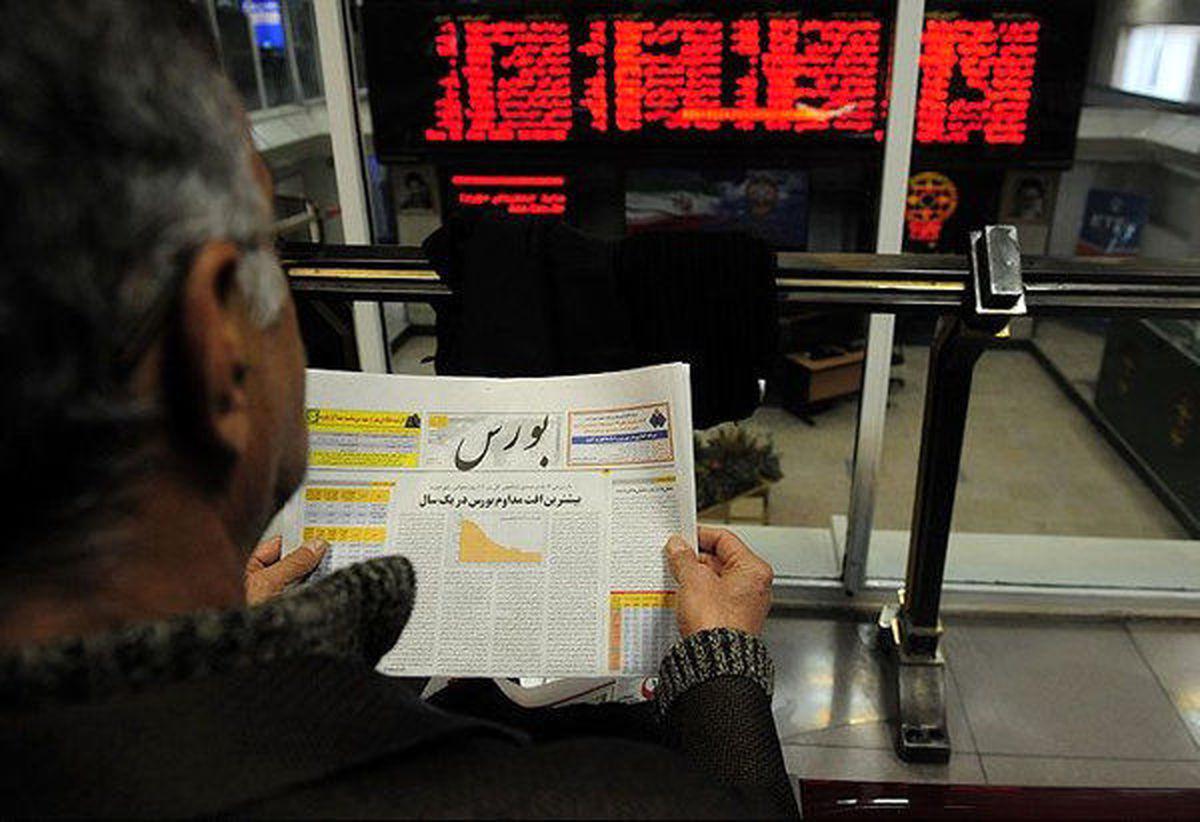 وضعیت بازار بورس امروز 3 شهریور