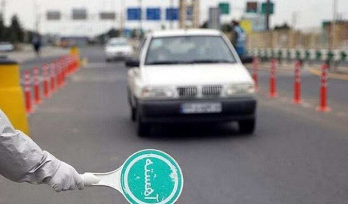 انتقاد از نحوه اجرای طرح محدودیت تردد