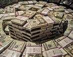 آخرین قیمت روز ارزهای دولتی دوشنبه 1 مهر