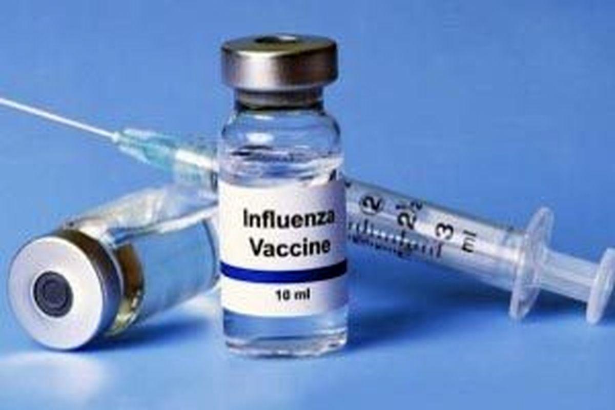 بالاخره قیمت نهایی واکسن آنفولانزا اعلام شد