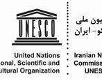 اساسنامه کمیسیون ملی یونسکو اصلاح شد + جزئیات