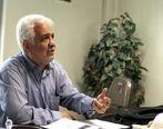 رفع تاخیر حقوق و مزایای بازنشستگان تامین اجتماعی با صدور احکام جدید