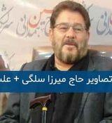سردار سلگی به شهادت رسید + علت فوت و بیوگرافی