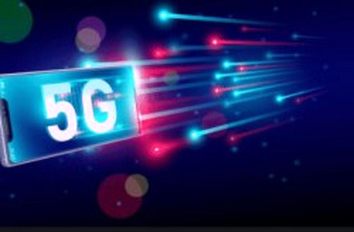 اینترنت 5G در ایران از کیش آغاز می شود
