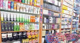 نظارت ویژه بر فروشندگان لوازم بهداشتی