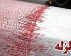 زلزله حوالی خنج در استان فارس را لرزاند