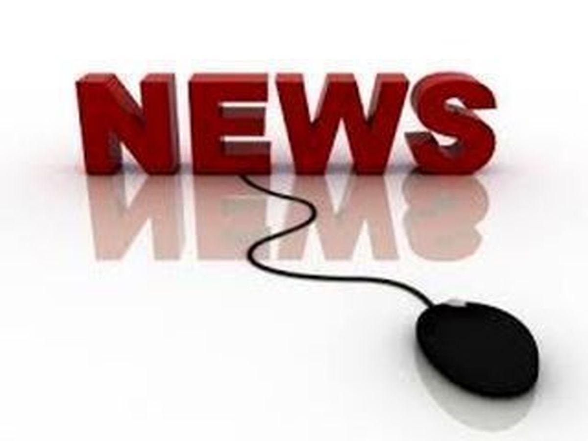 اخبار پربازدید امروز دوشنبه 8 اردیبهشت