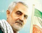 مراسم وداع با پیکر سپهبد شهید سلیمانی برگزار میشود