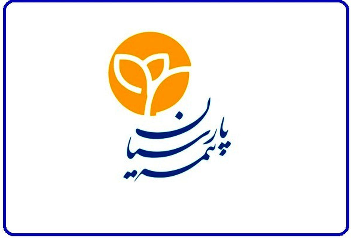 فعالیت های پژوهشی کارکنان بیمه پارسیان در دوران پاندمی