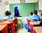 جزئیات جدید از رتبه بندی معلمان در سال 98