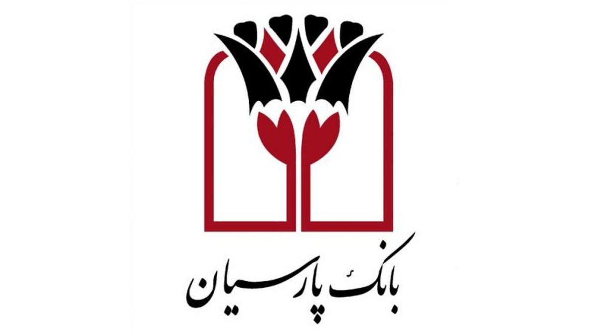تمدید فروش اوراق گواهی سپرده مدت دار، ویژه سرمایه گذاری(عام) یکساله در بانک پارسیان