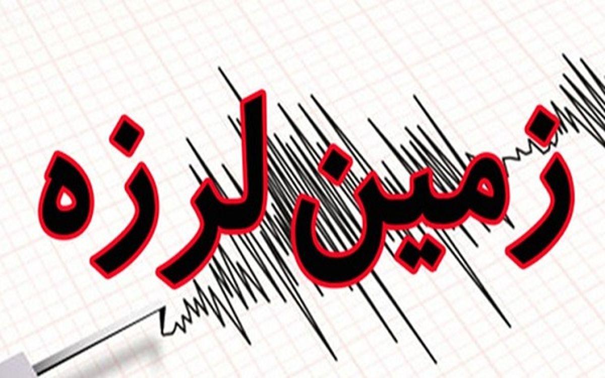 زلزله شدید در لرستان