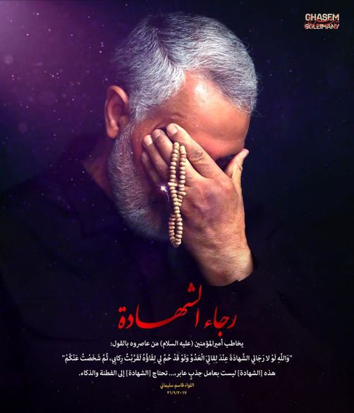 اولین عکس سردار سلیمانی بعد شهادت + عکس