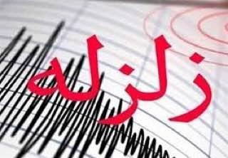 بیمه آسیا ستاد رسیدگی به حوادث زلزله آذربایجان غربی را تشکیل داد