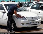 چرا بیمه خودرو های صفر متوقف شده است ؟