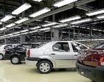 خودرو های داخلی بی کیفیت هستند