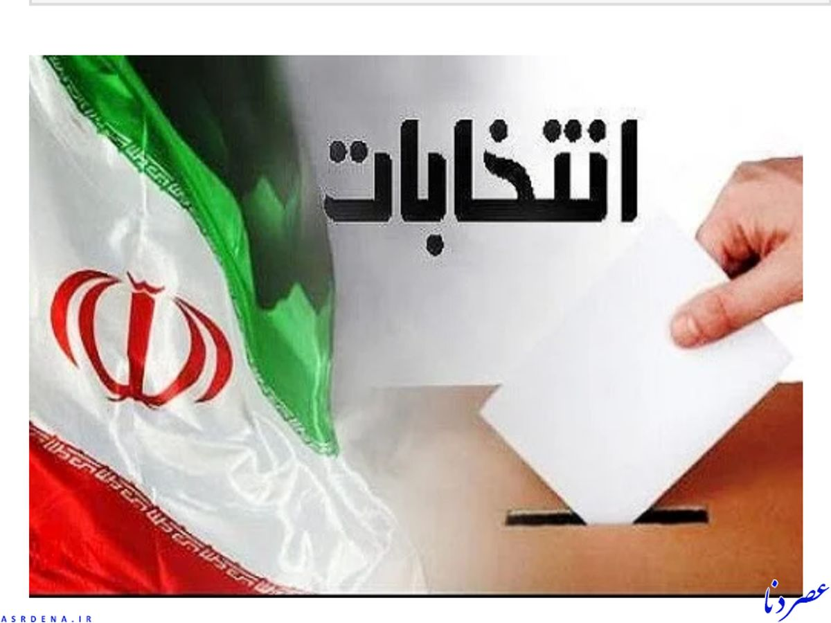 تبلیغات پر سر و صدای نامزد مجلس سوژه شد + فیلم