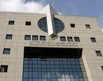 پاسخ روابط عمومی سازمان بورس به انتشار یک شایعه