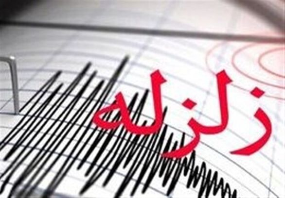 زلزله ۳.۶ ریشتری حوالی کازرون را لرزاند