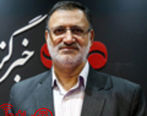 ورودسالانه ۱.۷ میلیون زائر عراقی به کشور