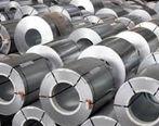 عرضه بیش از ۱۴۹ هزار تن انواع ورقهای فولادی
