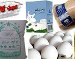 واریز نقدی سبد کالای ماه رمضان به حساب فرزندان تحت پوشش موسسه خیریه بوتراب
