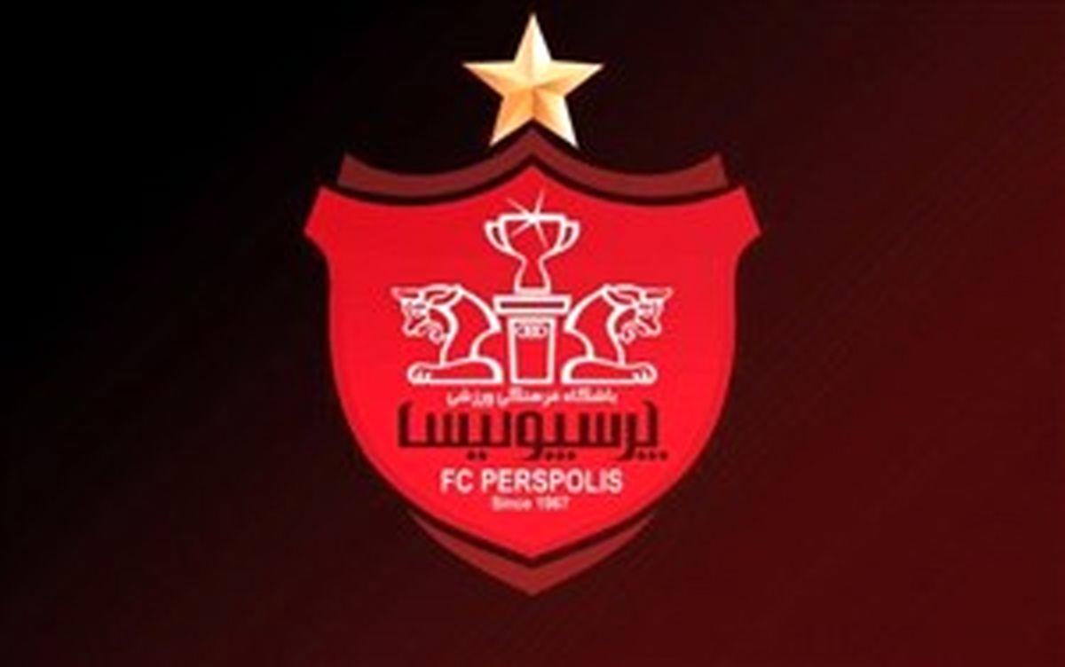 بیانیه رسمی باشگاه پرسپولیس علیه کیروش
