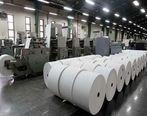 سایه سنگین توقف تولید کاغذ بر 2 شرکت بورسی