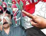 زهره عطریانفر (همسر مسعود رجوی)بازداشت شد