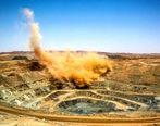 پی جویی ظرفیت معدن آلبلاغ اسفراین توسط ایمیدرو