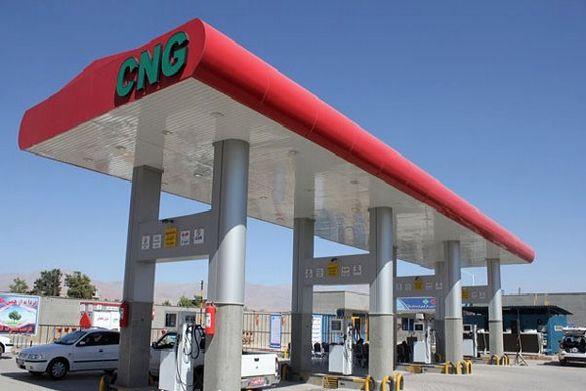 قیمت CNG از امشب گران می شود
