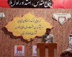 فولاد خوزستان ذخیره ساز امروز و آینده انقلاب است.