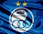 خبر خوش برای هواداران استقلال، ستاره آبی ها تمدید کرد + عکس