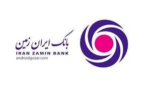 برگزاری همایش روسای شعب استان گیلان بانک ایران زمین