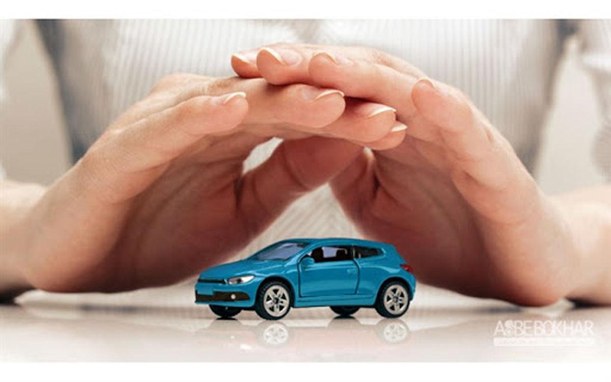 جزئیات انتقال تخفیف بیمه شخص ثالث به مالک وسیله نقلیه