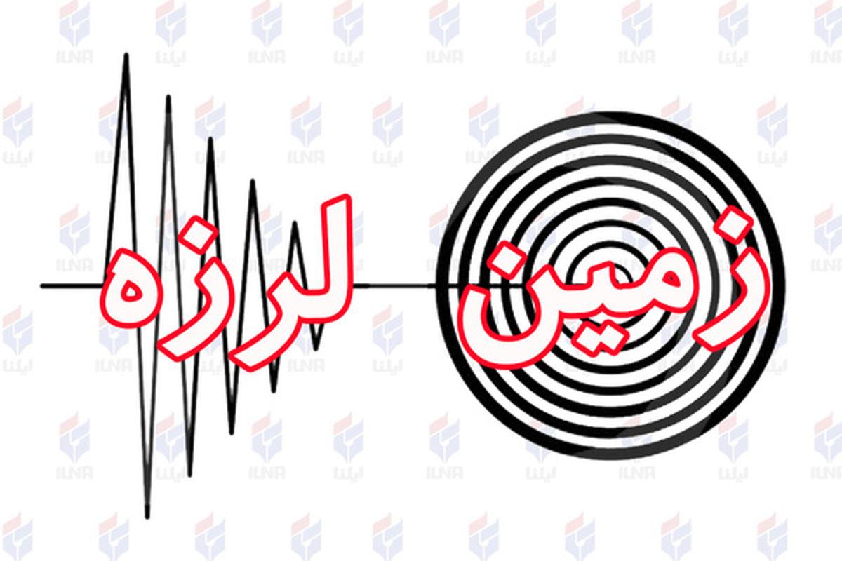 زلزله نسبتا شدید در اطراف تهران