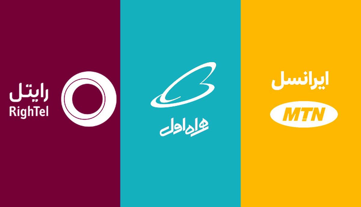 جلوگیری از مصرف آزاد اینترنت و هزینه های اضافی اینترنت-همراه اول,ایرانسل
