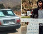 میهمان نوازی مردم شیراز در تقویمهای جهان ثبت میشود