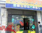 عکاسی در ثبتاحوال و دفاتر پیشخوان دولت ممنوع شد