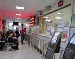 تحویل بیش از دو میلیون قلم دارو به بیمه شدگان تامین اجتماعی گیلان