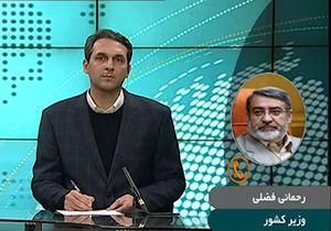 استاندار گلستان در خارج از کشور پیدا شد + فیلم