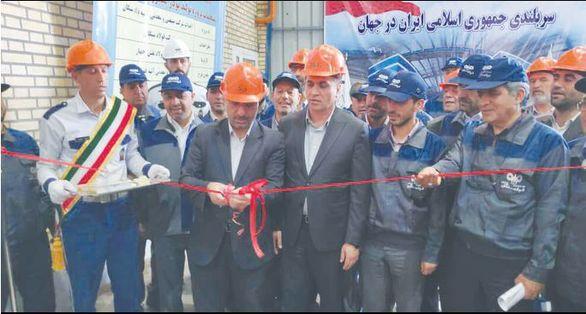 افتتاح کارخانۀ تولید بنتونیت در شرکت فولاد سنگان