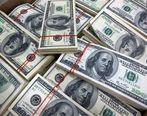 آخرین قیمت ارز در صرافی شنبه 29 تیر