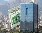 سرنوشت 36میلیون حساب مسدود شده از سوی بانک مرکزی چه شد؟