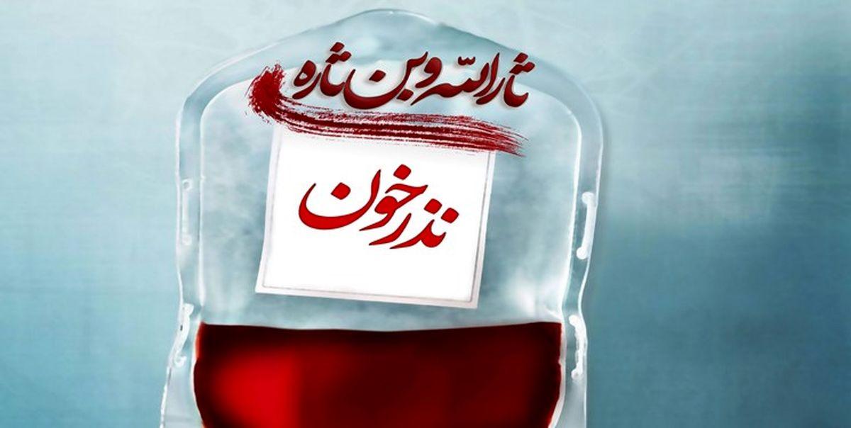 پویش نذر «خون» در ماه محرم و صفر در استان تهران ادامه دارد
