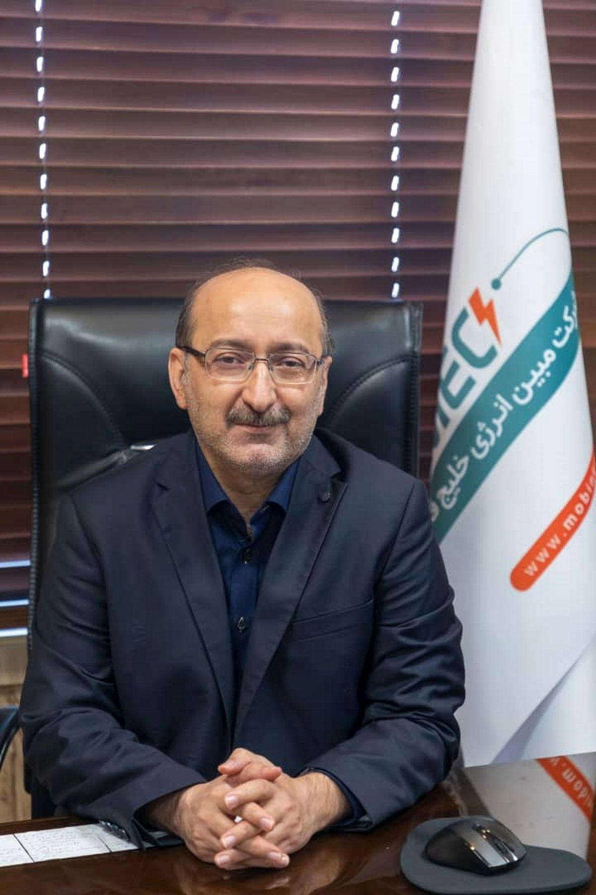 قدردانی مدیرعامل پتروشیمی مبین انرژی خلیج فارس از زحمات همکاران