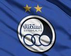 استعلام باشگاه استقلال به خاطر خرید جدید
